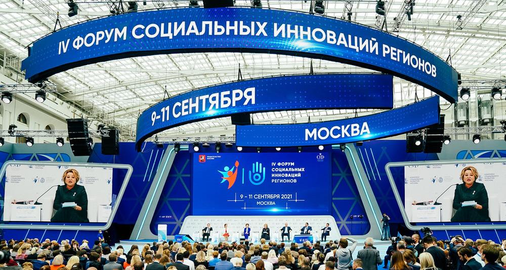 Москва может стать инкубаторомсоциальныхинноваций для всего мира